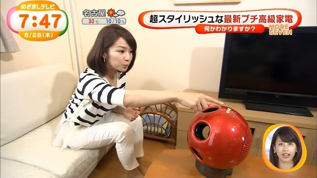 長野美郷 めざましどようび めざましテレビ 11