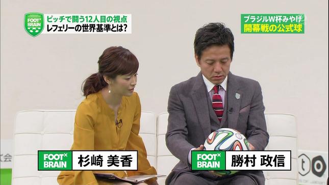 杉崎美香 FOOT×BRAIN 02