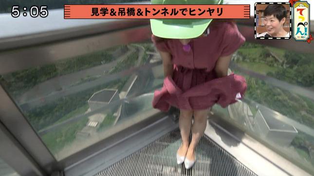 室伏真璃 てっぺん! 5