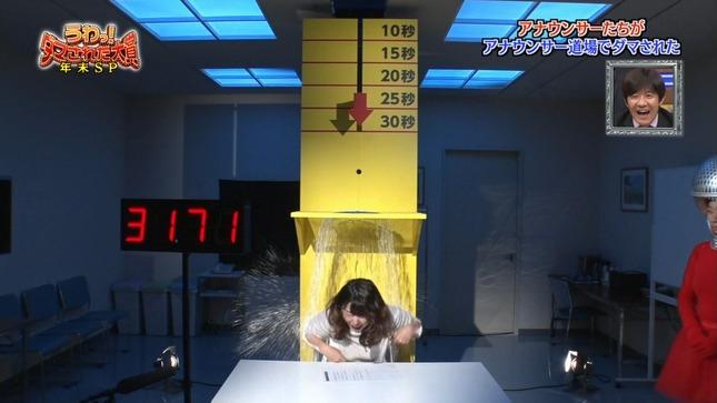 尾崎里紗 うわっ!ダマされた大賞2018 7