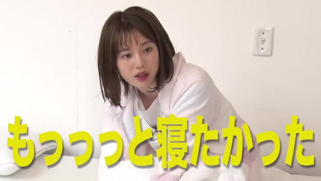 弘中綾香 話題マットレスで寝心地検証!! 16