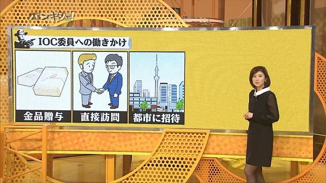 鈴江奈々バンキシャ! 黒スト キャプチャー画像 08