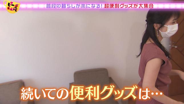 川田裕美 ピーチCAFE 8