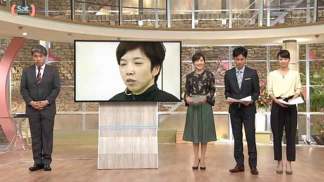 紀真耶 高島彩 サタデー・サンデーステーション 11