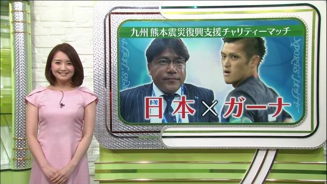 白石小百合 追跡LIVE!SPORTSウォッチャー 2