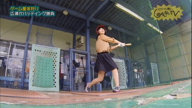 広瀬麻知子 静岡朝日TV しょんないTV 08