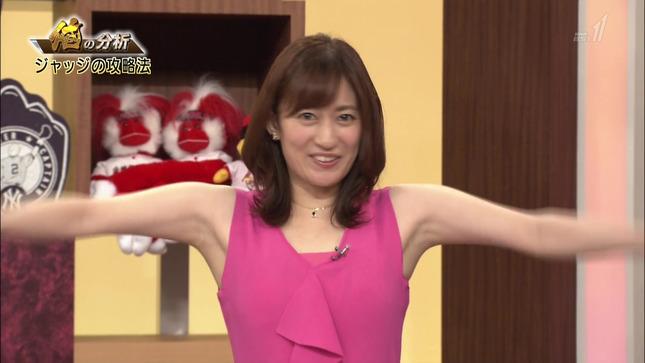 平原沖恵 ワールドスポーツMLB 9