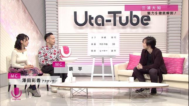 澤田彩香 Uta-Tube 5