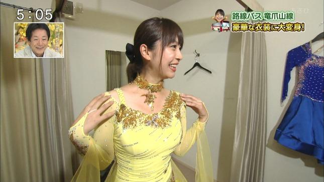 広瀬麻知子 とびっきり!しずおか 06