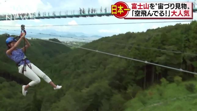 紀真耶 スーパーJチャンネル 21