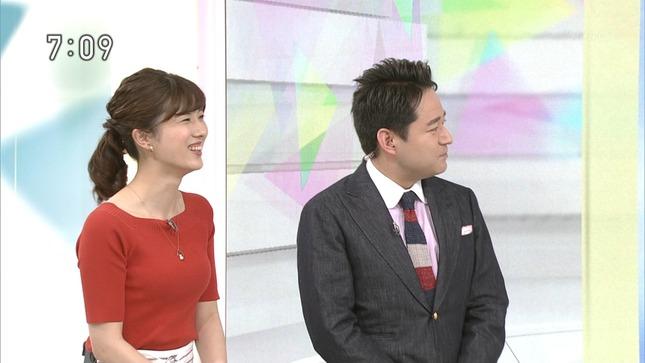 石橋亜紗 おはよう日本 3