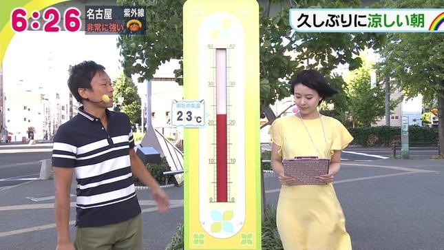 望木聡子アナ 強風で布地が体に張り付いてインナーが透ける!!【▼ゾーン】