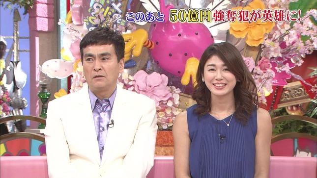 加藤真輝子 トリハダ秘スクープ映像100科ジテン 2