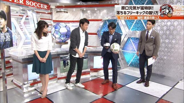 宇垣美里 あさチャン! スーパーサッカー 1
