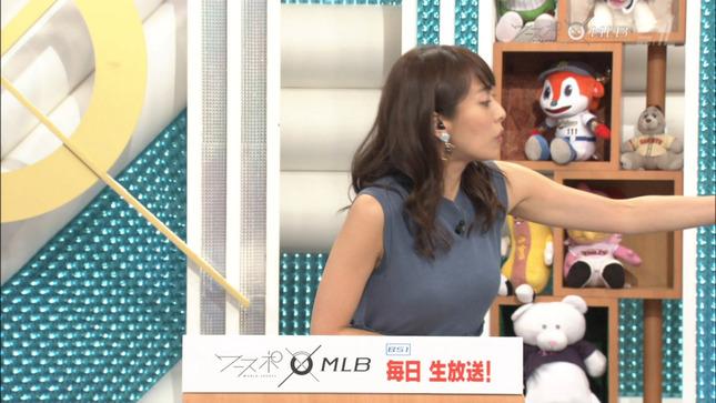 上田まりえ ワールドスポーツMLB 5