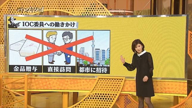 鈴江奈々バンキシャ! 黒スト キャプチャー画像 11
