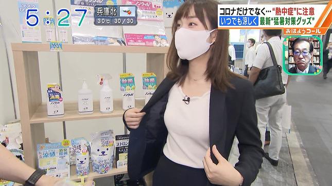 澤田有也佳 おはようコールABC 10