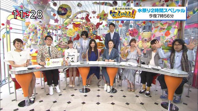 上田まりえ PON! 16
