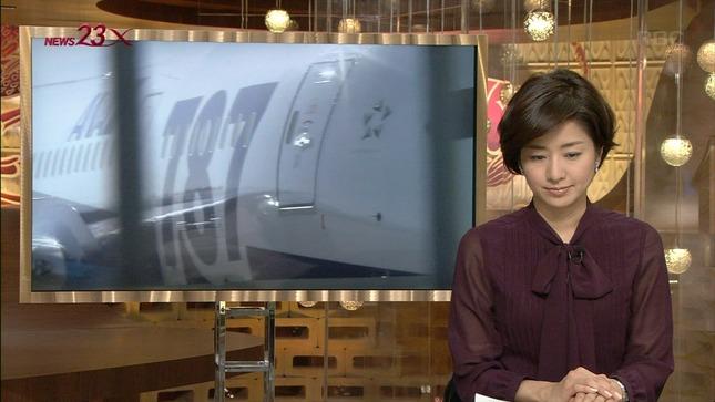 膳場貴子 News23X キャプチャー画像05