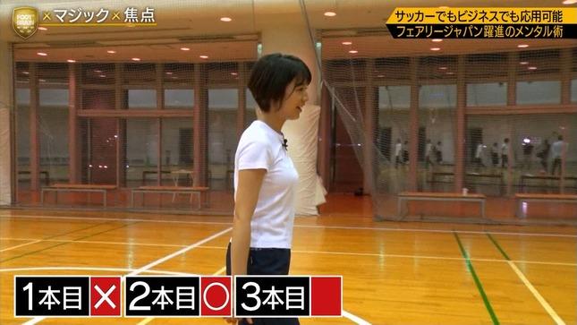佐藤美希 FOOT×BRAIN 29