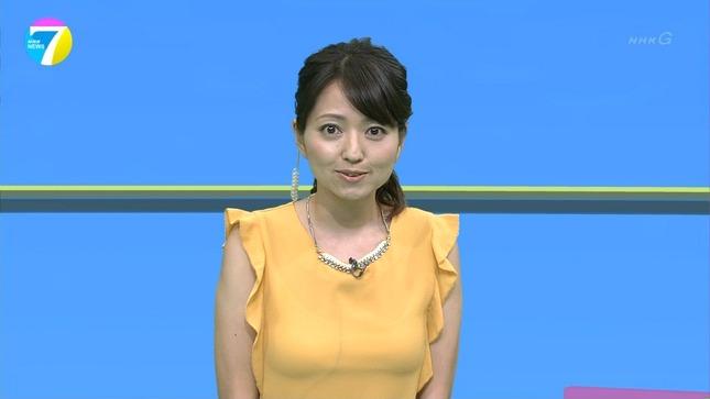 福岡良子 NHKニュース7 3