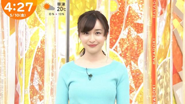 宇賀神メグ サンデー・ジャポン はやドキ! JNNニュース 10