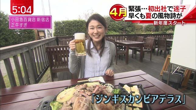 竹内由恵 スーパーJチャンネル 加藤真輝子 堂真理子 4