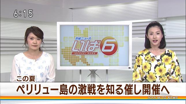森花子 茨城ニュースいば6 1