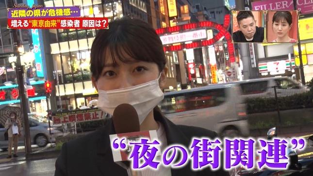山本里菜 サンデー・ジャポン 1