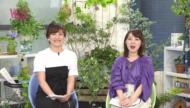 美川愛実 ナマ・イキVOICE 15
