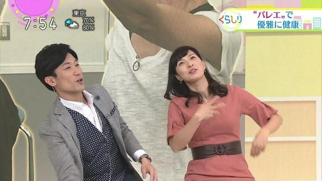 小郷知子 おはよう日本 6