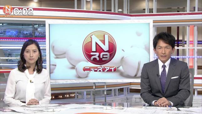 加藤シルビア Nスタ News23 1