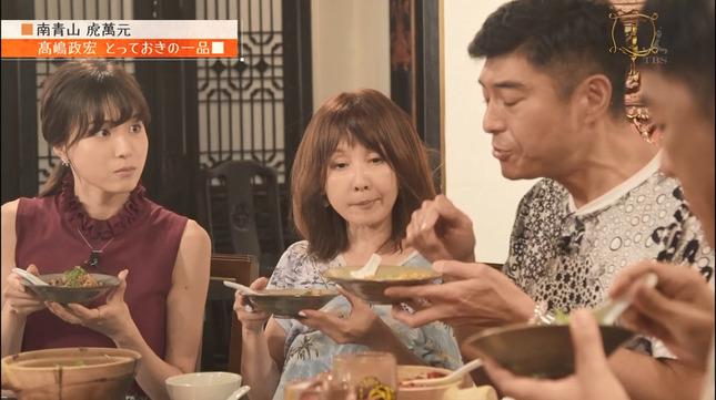 笹川友里 人生最高レストラン 11