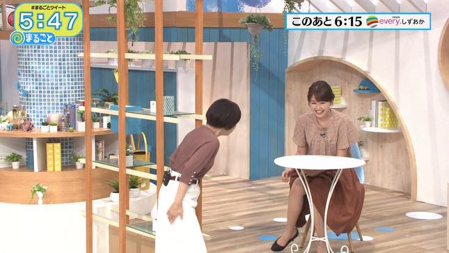 垣内麻里亜 news everyしずおか 11