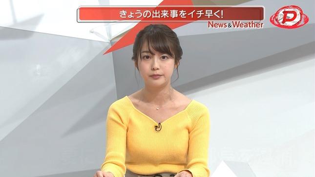 澤井志帆 まるごと Dスポ 1