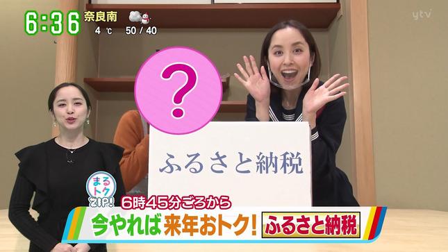 武田訓佳 大阪ほんわかテレビ す・またん! 9