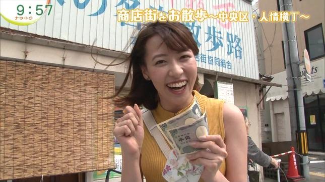 大西遥香 ナマ+トク 1