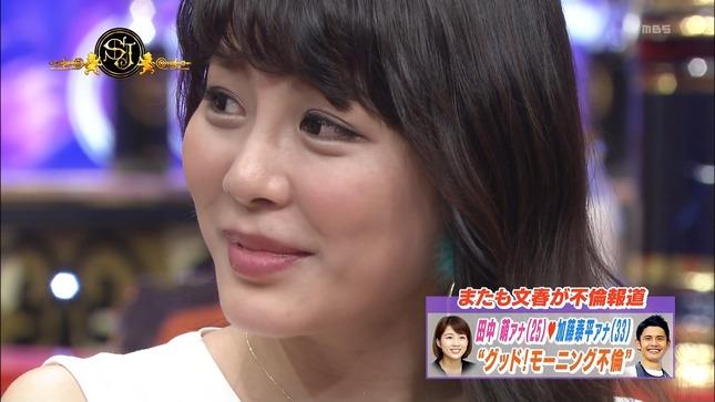 美馬怜子 吉田明世 サンデー・ジャポン 7
