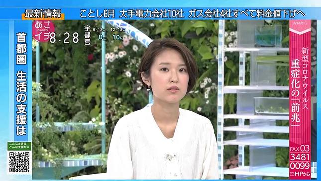 近江友里恵 あさイチ こころの時代 17
