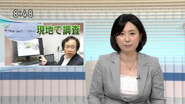 西堀裕美 NHKニュース 5