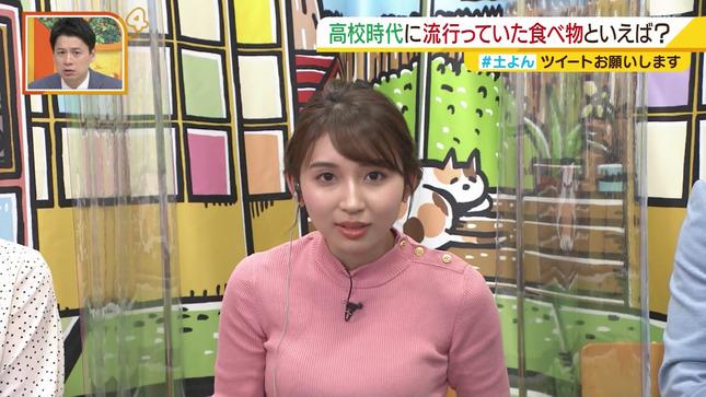 野嶋紗己子 土曜のよんチャンTV 14