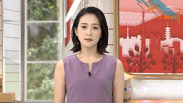 森葉子 スーパーJチャンネル7