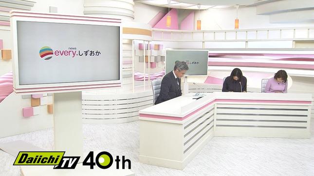 垣内麻里亜 news every しずおか 16