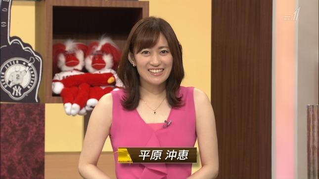 平原沖恵 ワールドスポーツMLB 1