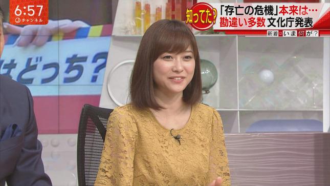 久冨慶子 おかずのクッキング スーパーJチャンネル 裏Mステ9