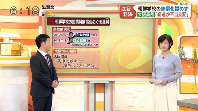 塚本麻里衣 キャスト 3