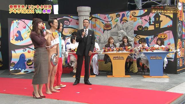 速水里彩 東海テレビ感謝祭2017 7