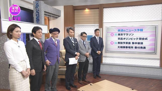 畑下由佳 深層NEWS 解明!歴史捜査 11