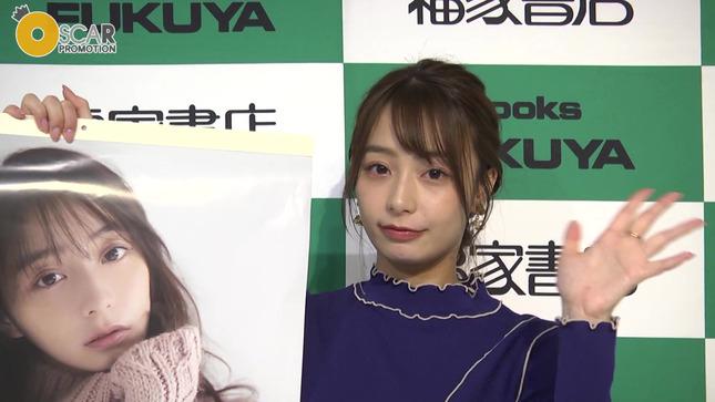 宇垣美里 2020カレンダー発売記念イベント 18