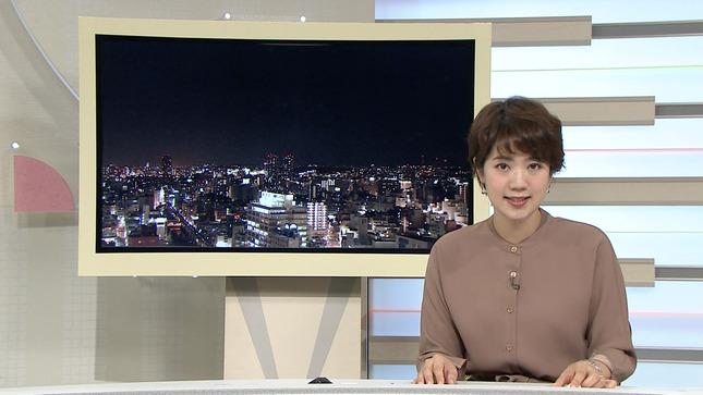 金城わか菜 OTVプライムニュース 11